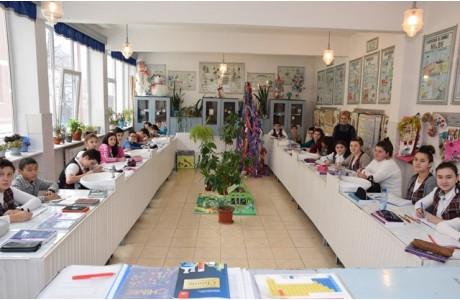 Școala Gimnazială Mihai Eminescu Roman